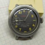 Часы механические фантазийные Смерш. 15 камней. 2-1 час з-д, фото №2