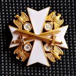 Орден Заслуг Немецкого Орла с мечами . 3 Рейх . копия, фото №2