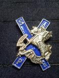 Знак московского полка копия, фото №2
