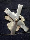 Знак московского полка копия, фото №3