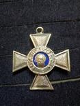 Крест св николая копия, фото №2