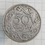 50 грош 1923г* Польша, фото №2