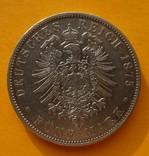 5 марок, Бавария, 1875 год, D., фото №3