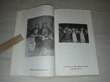 Крымские караимы Париж 1995 Автограф А.И.Полканов, фото №11