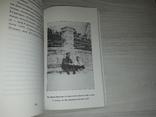 Крымские караимы Париж 1995 Автограф А.И.Полканов, фото №12