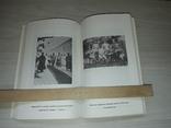 Крымские караимы Париж 1995 Автограф А.И.Полканов, фото №13