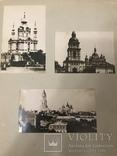 Фотографии Киева до 1917года, фото №3