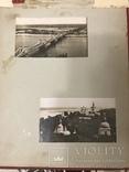 Фотографии Киева до 1917года, фото №9