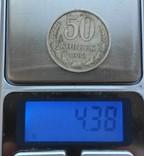 "Брак гурта. Советская монета ""1583"" год, 50 копеек., фото №9"
