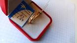 Обручальное кольцо золото 585., фото №2