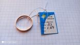 Обручальное кольцо золото 585., фото №3