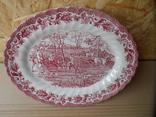 Набор посуды Myotts Country Life 6 персон 22 предмета Англия, фото №8