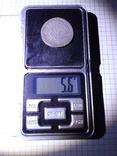 German States Bavaria 15 Kreuzer (1/4 Gulden) 1701, фото №4