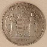 Венгрия 5 пенго 1930 год, фото №3