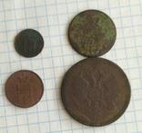 Лот монет 4шт., фото №3
