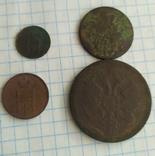 Лот монет 4шт., фото №6