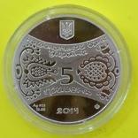 Україна 5 гривень, 2014 Східний календар - Рік Коня, фото №3