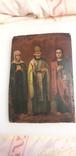 Икона Святых, фото №2