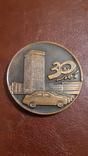 Настольная медаль  ВАЗ, фото №3