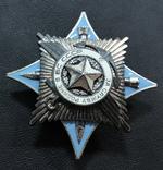 Орден За службу Родине № 103 008 + орденская книжка, фото №6
