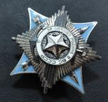Орден За службу Родине № 103 008 + орденская книжка, фото №7