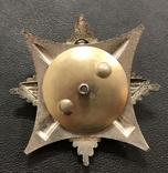 Орден За службу Родине № 103 008 + орденская книжка, фото №11