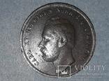 Швеция 1 эре 1872 года  буквы L.A. под бюстом, фото №4