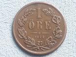 Швеция 1 эре 1872 года  буквы L.A. под бюстом, фото №2
