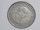 Маврикий 5 рупий 1991 года, фото №4