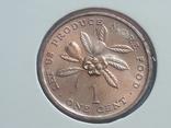 Ямайка 1 цент 1972 года ФАО - Давайте производить больше еды, фото №4