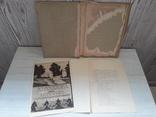 Ясная Поляна жизнь Л.Н.Толстого 1912 Альбом 41 фото-тинто гравюрой, фото №6