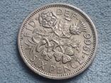 Великобритания 6 пенсов 1966 года, фото №2