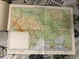 Атлас Теплового и водного баланса Украины Тираж 660шт Карты, фото №2