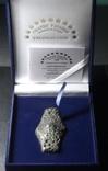Гривня київського типу Гривна киевского типа футляр сертифікат бронза копія, фото №2