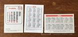 Календарики «спорт» 1984—1989 14 штук, фото №4