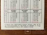 Календарики 1985 Латвия 6 штук, фото №5