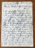 Открытка Германия 1944 , 1 шт, фото №3