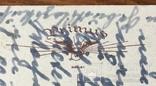 Открытка Германия 1944 , 1 шт, фото №4