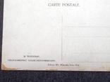 Живопись. Мариан Тшебинский. Старый Каменец. Доминиканский костёл. 1912, фото №5