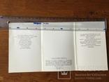 СССР Набор открыток ювелирное искусство 1984 г, фото №3