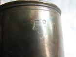 Подстаканник  серебро 84пр.   вес - 100г, фото №4