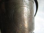 Подстаканник  серебро 84пр.   вес - 100г, фото №6