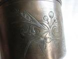 Подстаканник  серебро 84пр.   вес - 100г, фото №7