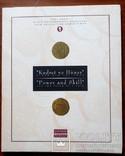 Yap Kredi Каталог коллекции восточных монет (Турция) 4 тома, фото №2