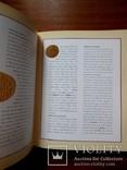 Yap Kredi Каталог коллекции восточных монет (Турция) 4 тома, фото №5