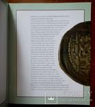 Yap Kredi Каталог коллекции восточных монет (Турция) 4 тома, фото №10