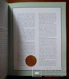 Yap Kredi Каталог коллекции восточных монет (Турция) 4 тома, фото №11