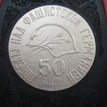 Настольная медаль 50 лет победы над фаш.Германией, фото №2