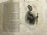 1872 Путешествия и Открытия с откровенными иллюстрациями, фото №7