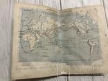 1872 Путешествия и Открытия с откровенными иллюстрациями, фото №9
